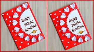 How to make Rakshabandhan card at home / Rakshabandhan cards handmade / Rakhi card for brother