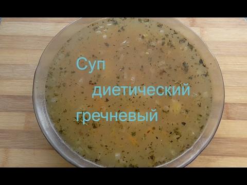 Диетический пирог (рецепты)