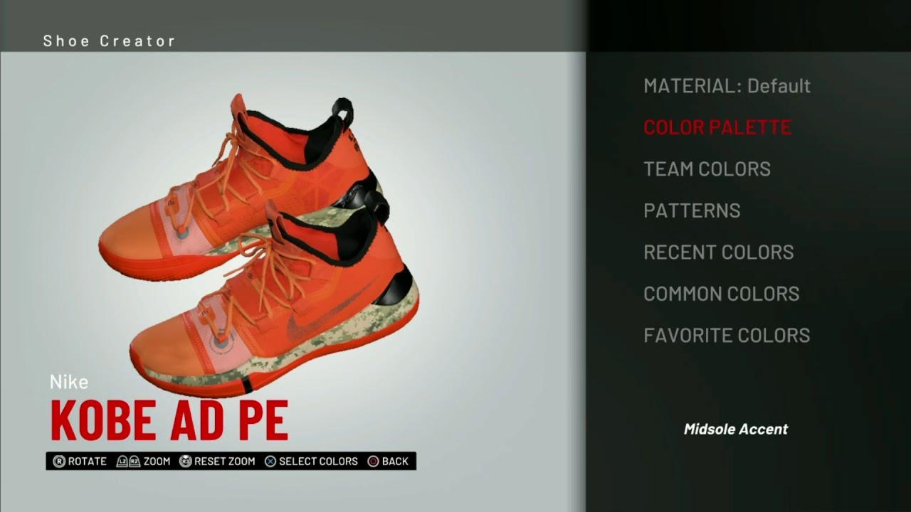 NBA 2K19 Shoe Creator | Nike Kobe AD