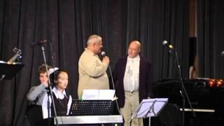 Вступление к первому концерту КСЭРМ