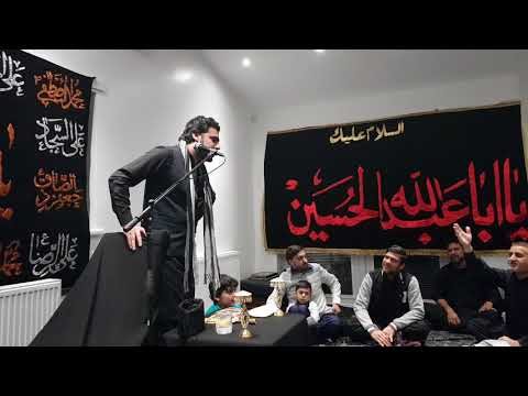 Majlis e Mazloom e Karbala recited by Allama Ali Ahsan Kazmi of Multan 7012018 Part 1 of 2