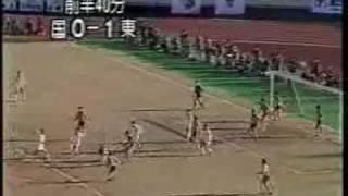 第65回高校サッカー選手権決勝 国見-東海第一 アデミールサントス 検索動画 7