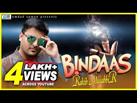 Bindass | Rakib Musabbir | New Year Party Song | Lyrical Video | Bangla New Song | 2018