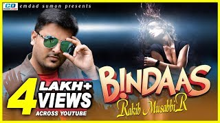 vuclip Bindass | Rakib Musabbir | New Year Party Song | Lyrical Video | Bangla New Song | 2018