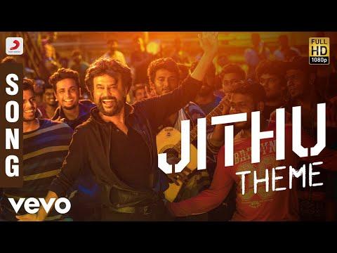 Petta - Jithu Theme Tamil | Rajinikanth | Anirudh Ravichander