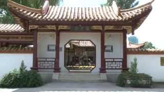 China Sichuan Restaurant   Wien