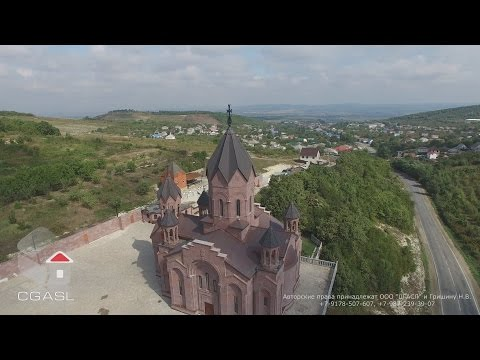 Аэросъемка Армянской церкви Святого Сергия (с. Гай-Кодзор)