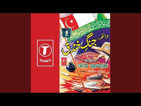 Jange Khandak (Waaqya)