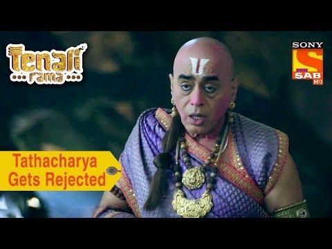 Your Favorite Character | Thatacharya Gets Rejected By Apsara | Tenali Rama