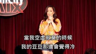 Gambar cover 櫻花妹喜劇表演超母湯,用地獄梗狂婊日本文化 (中文字幕)