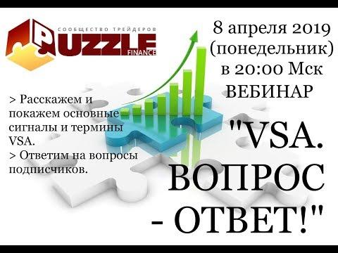 Доллар/Рубль 08.04.2019 -обзор и торговый план