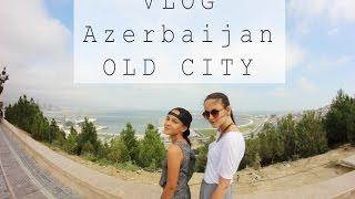 VLOG | Azerbaijan | Baku | OLD CITY(В этом видео я покажу Вам свои впечатления от старого города в Баку :) Надеюсь, Вам понравится, Вы узнаете..., 2016-09-06T19:47:12.000Z)