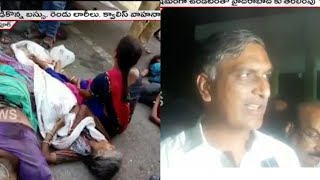 Major accident in pragnapur 10 persons Died & 30 injured | Minister Harish Roa visit the spot