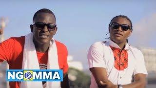 SUSUMILA feat CHIKUZEE - NGOMA ITAMBAE (OFFICIAL VIDEO)