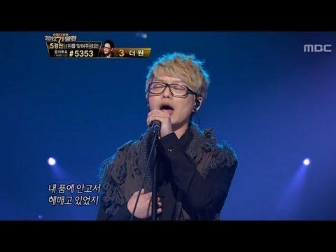 #10, Guckkasten - Grumble, 국카스텐 - 넋두리, I Am A Singer2 20121209