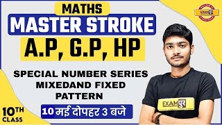 MASTER STROKE    MATHS    BY MANAK ANAND SIR    SPECIAL NUMBER SERIES MIXED AND FIXED PATTERN