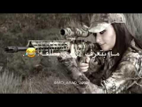 رعد ابو علي(3)