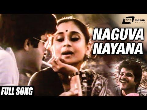 Naguva Nayana Madhura Mouna   Pallavi Anupallavi   Anil Kapoor   Kiran   Kannada Video Song
