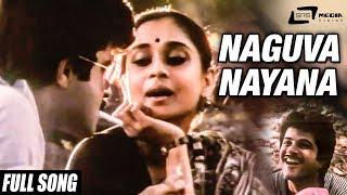 naguva-nayana-madhura-mouna-pallavi-anupallavi-anil-kapoor-kiran-kannada-song