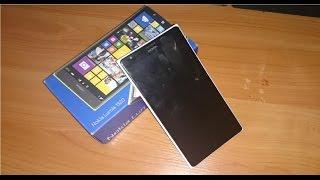 Nokia Lumia 1520 - Розархівація (Unpack)