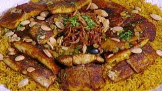 كبسة السمك مع بهارات الكبسة المنزلية - ديما حجاوي