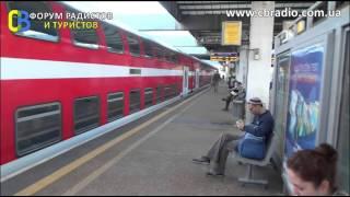 Железнодорожный вокзал Тель-Авив Израиль(Поездка в Иерусалим на поезде из Тель-Авива. http://cbradio.com.ua/forum.php форум туристов и радиолюбителей., 2016-03-12T09:19:40.000Z)
