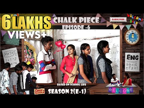Download Chalk Piece | Season 2 | Episode 1 | Back to School | Based on School Life | ONNUMAE ILLA | TamilFun