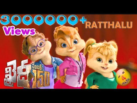Ratthaalu Song With Chipmunks Khaidi No 150 Chiranjeevi, Kajal,  Devi Sri Prasad 2016