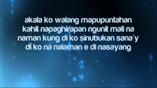 Watch Parokya Ni Edgar Akala video