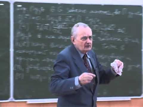 Лекция 23: Линейные однородные уравнения с частными производными первого порядка