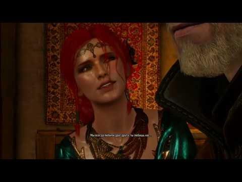 Witcher 3 Что будет если замутить с двумя