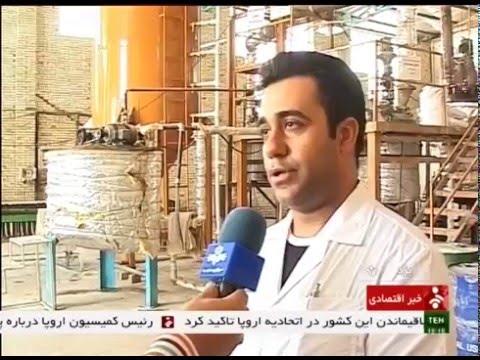 Iran made Paint substances dryer machine, Yazd province ساخت دستگاه خشك كن رنگ استان يزد ايران