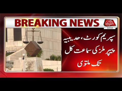 SC Adjourns Hearing Of Hudaibia Case Till Tomorrow