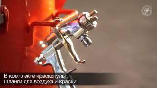 Обзор красконагнетательного бака для краски ASPRO-10L-A (DP-6411А)