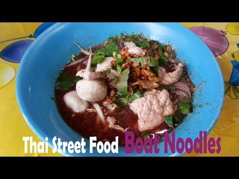 Thai Food : Boat Noodles (Kuay Teow Reua) สูตรก๋วยเตี๋ยวเรือ