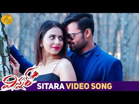 Sitara Full Video Song | Winner Telugu...