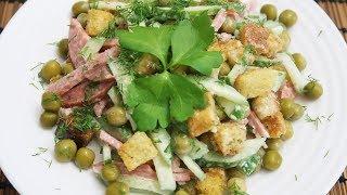 Салат с сухариками и копчёной колбасой Хрустящий и очень вкусный