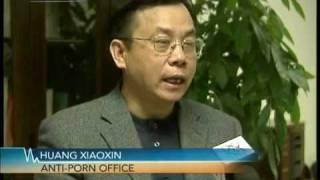 China cracks down on porn websites - CCTV 100122