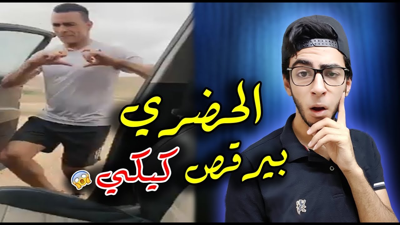 تحدي رقصة كيكي في مصر | kiki do you love me Challenge