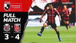 ฮอกไกโด คอนซาโดเล่ ซัปโปโร VS อูราวะ เรด ไดมอนส์ | เจลีก 2020 | Full Match | 13.09.20