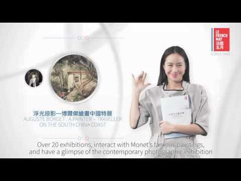 HKC Enterprises -  Le French May