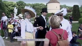 Breteuil : voyage dans le temps