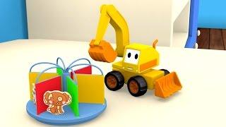 Мультфильм для детей про Желтый Экскаватор. Карусель и животные.