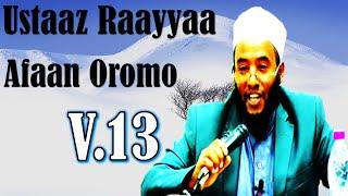 Raayyyaa Abbaa Maccaa ~ Afaan Oromoo V.13 ffaa