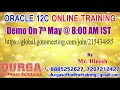 ORACLE 12C Online Training in DURGASOFT