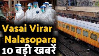 TOP-10 News : Mumbai News Live Today