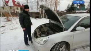 Как иркутянин купил угнанную Toyota и кто наездил на автомобиле 74 000 км по штрафплощадке