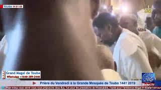 Grand Magal de Touba - Edition 2019   Priére du Vendredi à la Grande Mosquée