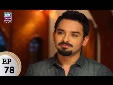 Riffat Aapa Ki Bahuein - Episode 78 - ARY Zindagi Drama
