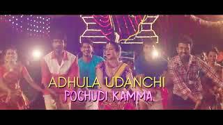 Vennila Kabaddi Kuzhu 2 Thiruvizha Lyric Song Anirudh Vikranth Soori V Selvaganesh